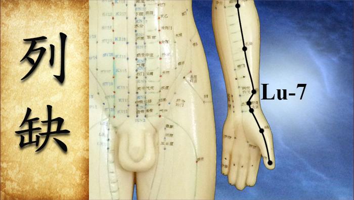 Lu-7 Lie Que 列缺 Broken Sequence